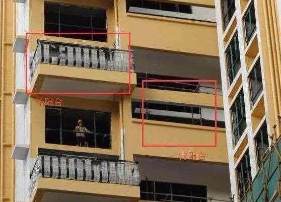 售楼小姐透露:为什么有钱人从不买凸阳台房子