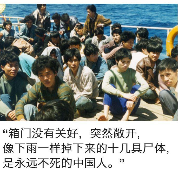 """在意大利,住着一群""""永远不会死""""的中国人"""