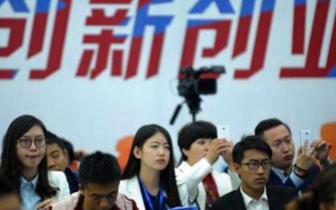 中国百所高校青年创新创业领袖峰会在蚌举行