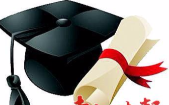 @惠州考生 高考志愿今起分两个时段填报