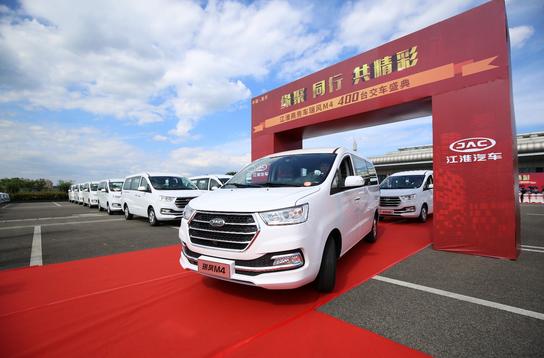 持续领跑行业市场 瑞风M4重庆交付400台大单