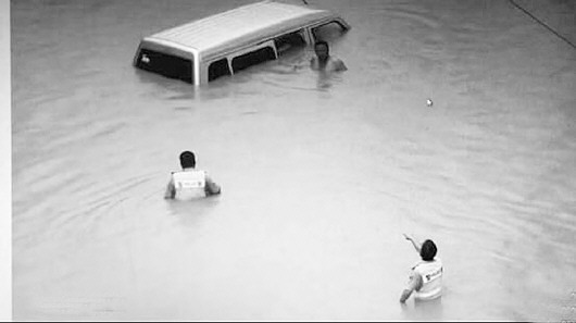 济南昨普降大暴雨 今年降水量已比去年同期多9成