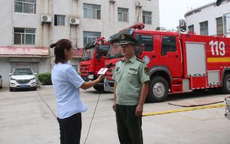三门峡各地开展大队长上电视讲电动车火灾防范活动