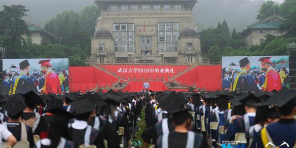 航拍武汉大学2018年毕业典礼