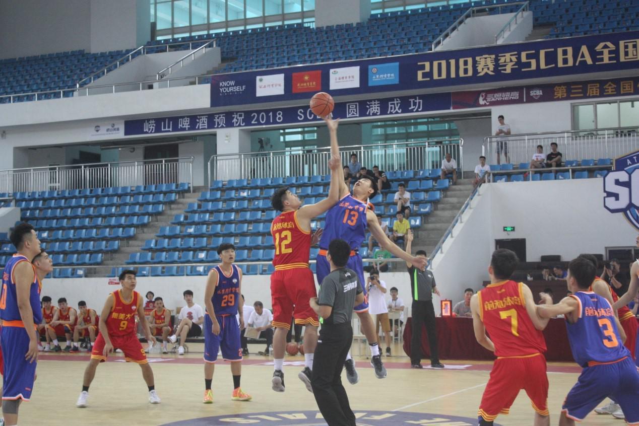 2018赛季SCBA全国体育院校篮球联赛总决赛拉开战幕