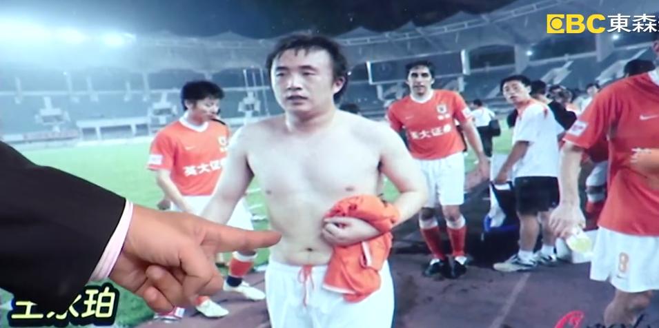 年薪1亿,白斩鸡身材!台媒:中国球员总在享受生活