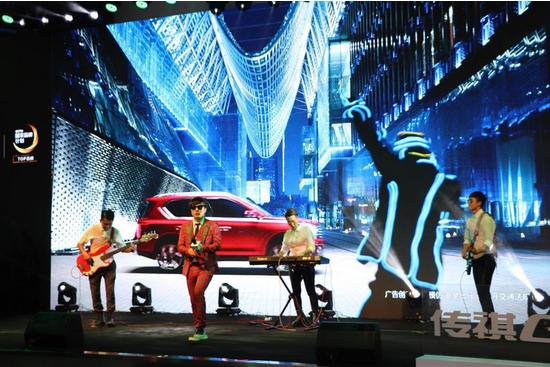 开启科技新时代 全新传祺GS4重庆上市