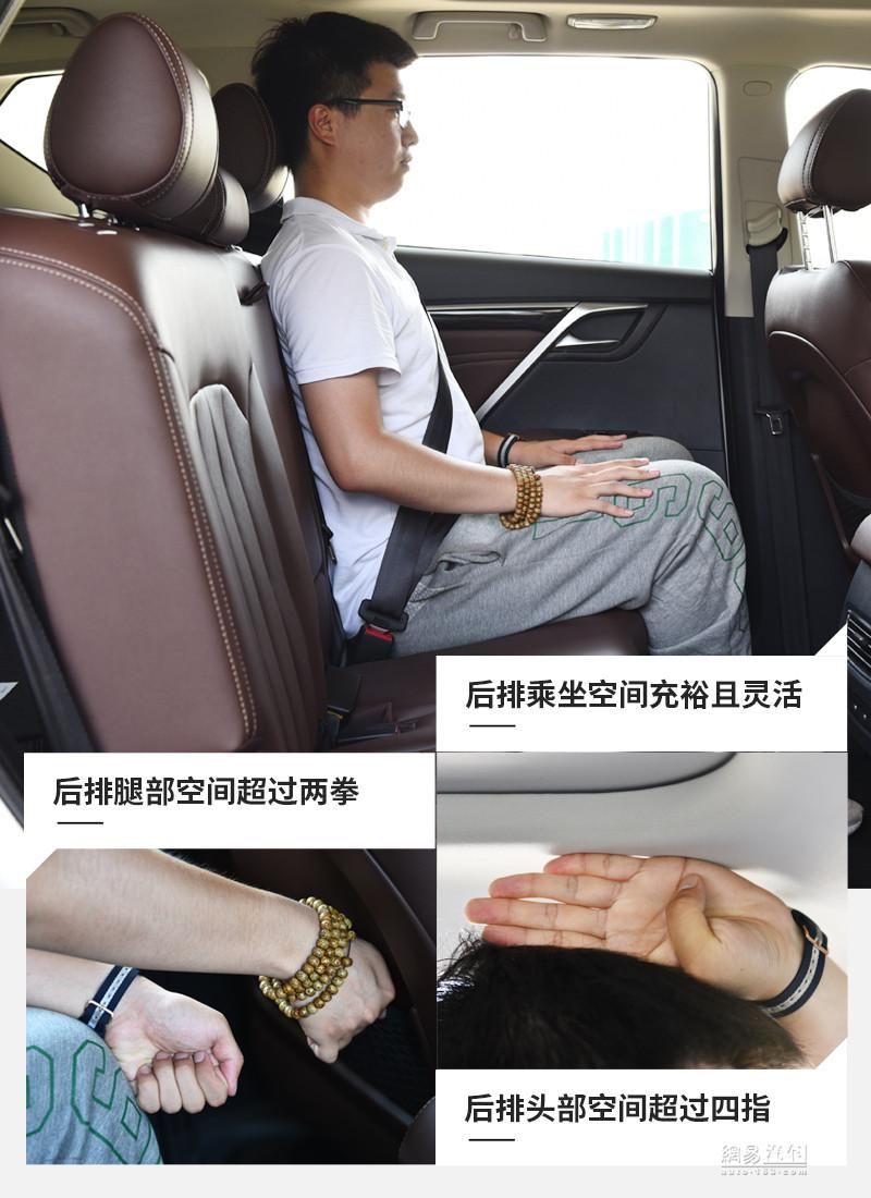SUV智能化践行者 网易实拍君马SEEK 5