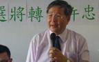 """""""深绿""""选将许忠信:台南经济困顿 任谁也掩饰不了"""