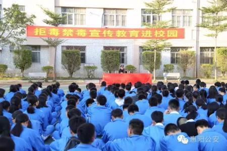 惠州各地纷纷举行禁毒宣传教育活动 方式各异
