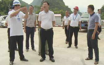 荔浦县委书记现场办公 确保荔玉、阳鹿高速项目推进