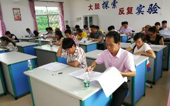 脱贫攻坚:琼中组织全县开展扶贫政策知识考试