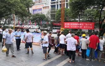 """灵川法院开展""""百日风暴""""执行宣传活动"""