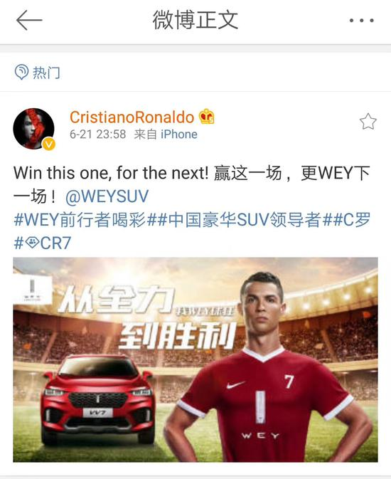 看2018世界杯营销 哪个汽车品牌是大赢家