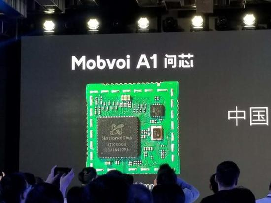 蒙眼狂奔 AI语音芯片真的要爆发了吗?
