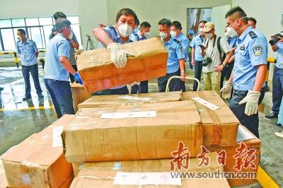 惠州开展国际禁毒日毒品销毁活动