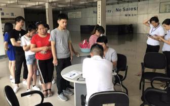 中信银行南昌二七北路支行积极落地移动支付便民示范工程