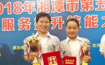 李榆英:客房服务从业七载,两度夺冠