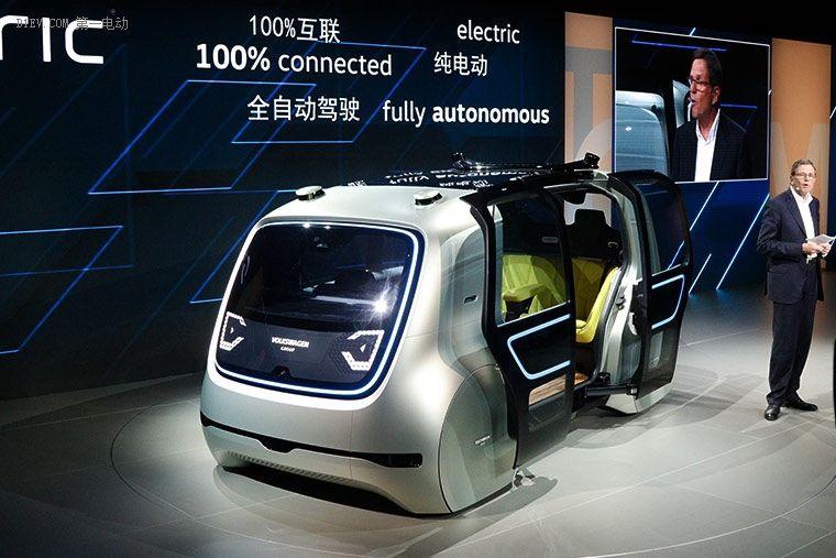 大众与四供应商组建自动驾驶联盟 促标准化及应用
