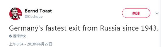 球迷神吐槽:1943年以来 德国撤离俄罗斯最快的一次