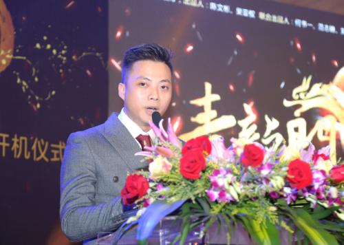 动作电影《青龙门》在深圳举行新闻发布会暨开机仪式