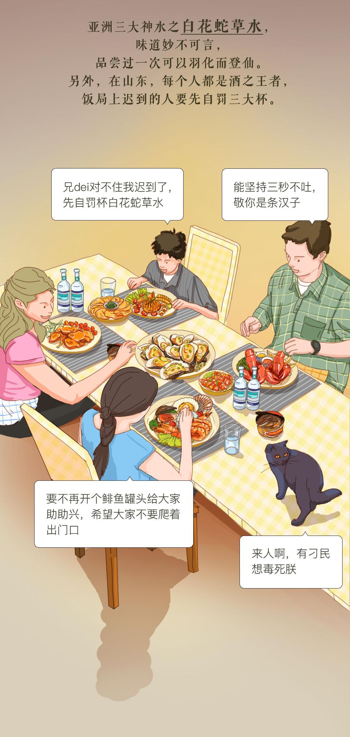 这个夏天,我们一起去青岛下饺子