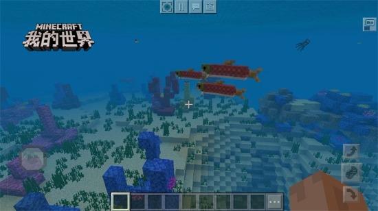 海洋更新即将来袭 与《我的世界》海洋生物共同嬉戏