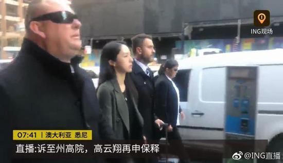 高云翔律师提交新证 申请保释开庭延时至一小时后