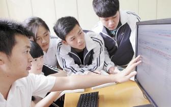 闽高考志愿填报28日开始 提前批时间截至6月30日