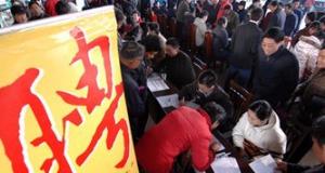 河北省6月份大型人才招聘会来了