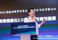 沪江高级副总裁唐红浙:用AI赋能互联网教学  技术优势提升云平台能力