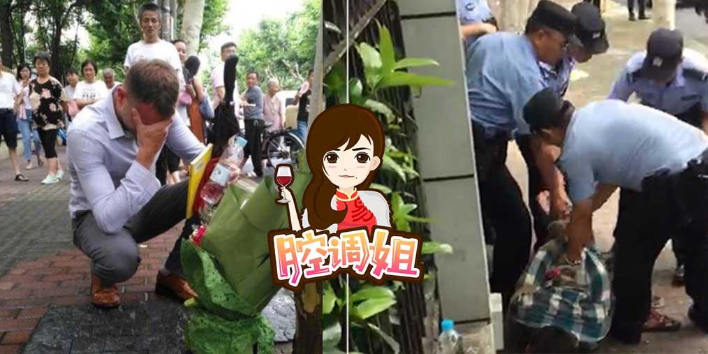 2名孩子化为天使!作为上海人,今天很痛心