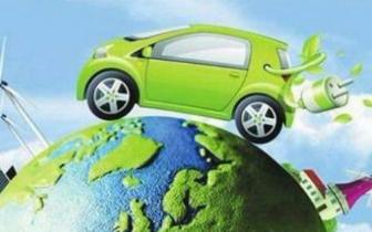 补贴新政施行半个多月 福州新能源车市变化如何?