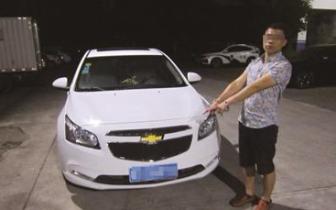约好买卖驾驶证记分 东莞男子上了贼车手机被抢