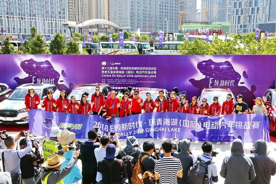 第五届环青海湖环湖评测赛收车 圆满完成8个赛段