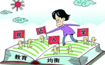 南昌青云谱区22所小学招生学区范围公布 今年有变
