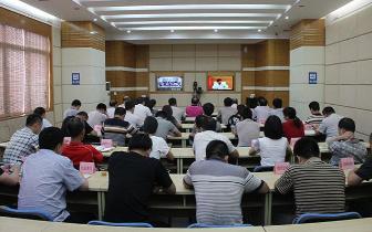 """潜江市收听收看""""放管服""""改革电视电话会议"""