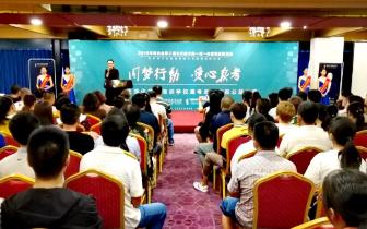 强化美术河北省第二届1对1现场志愿填报公益指导会举行