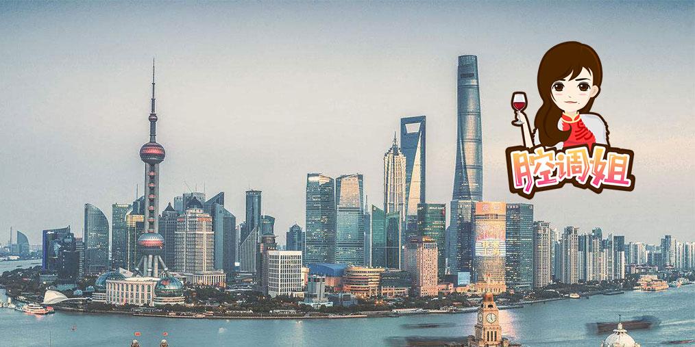 网友晒上海生活账单:1400元能过舒适生活