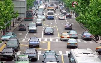 """公安部推出20项交通管理""""放管服""""改革新举措"""