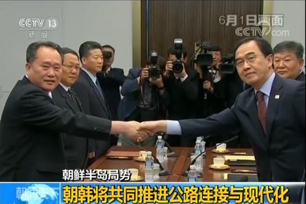 朝韩推动南北公路合作 朝鲜公路出现汉字标语