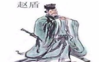 【文脉颂中华】赵氏孤儿传说