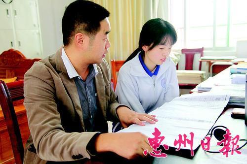 惠州市综合高级中学精心备战高考 分层施教