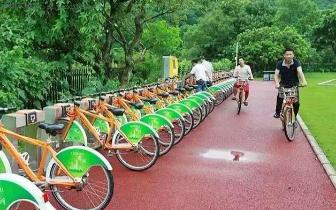 办理公共自行车退卡业务 7月起到市市民服务中心
