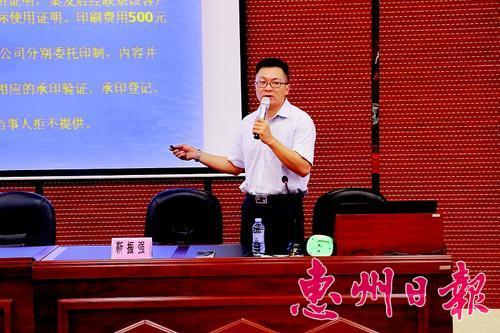 """惠东高标准建设""""德法讲堂""""德法教育全覆盖"""