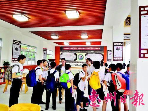 大亚湾搭建教育联盟平台 共享优质教学资源