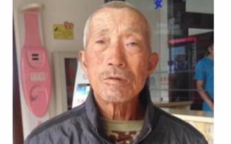 大同救助66岁男子李六茂有四川重庆口音 急寻亲属