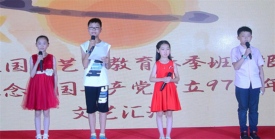 童星绚烂!华艺国际艺术教育文艺汇演圆满落幕