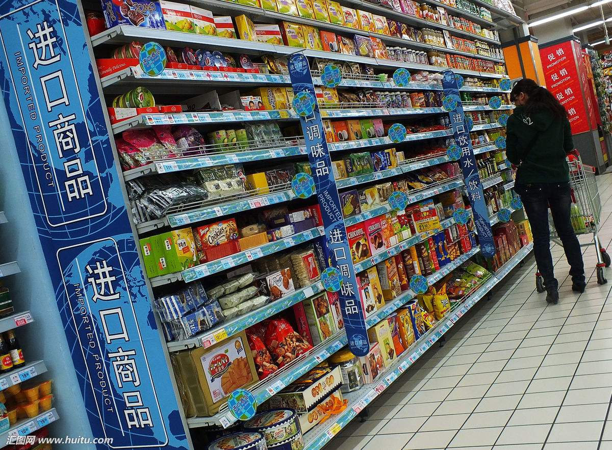 7月1日起中国降低关税 快来看你能享受多少实惠?