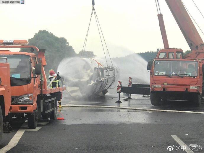 京港澳高速衡东段车祸 已造成18死14伤